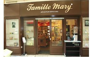 Vitrine de Famille Mary