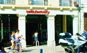 Vitrine de Teenfactory