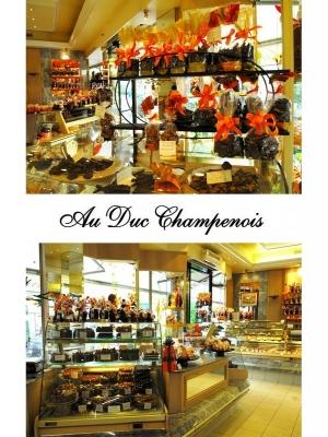 Au Duc Champenois