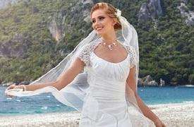 Point Mariage Reims: boutique de robes de mariées